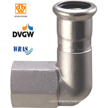 Stainless Steel Female Elbow Parallel Female Thread