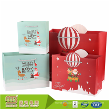 Guangzhou Factory Price Eco Friendly Present Fancy Paper Packaging The Small Christmas Bag For Gift