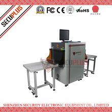 Cloth and Shoes X-ray Metal Detector and Scanner for bag inspection
