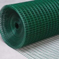 Beautiful PVC coated  welded wire mesh roll