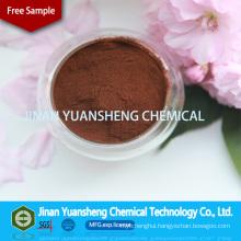 Refinery Chemical Surfactant Chemicals Tourmaline Ceramic Lignin Powder