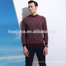 men's knitting crewneck sweater