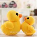 Плюшевая утка игрушка чучела животных