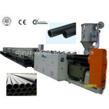 2014 PE water pipe plastic machine