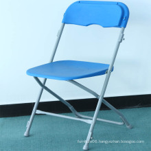 Orizeal Commercial Outdoor Folding Plastic Chair
