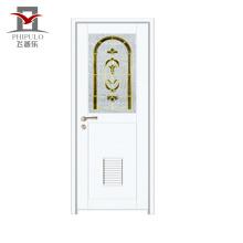 Phipulo бренд дешевые цены декоративные алюминиевые двери для ванной