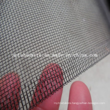 Stainless Steel Finished Aluminum Wire Mesh