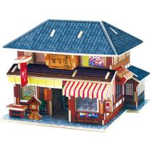 Brinquedo de brinquedos de madeira para casa de sobremesa global-Japan Dessert