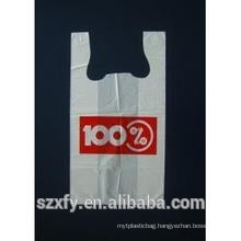 Cheap shopping plastic bag/ cheap t-shirt plastic bags