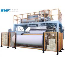 PP Meltblown Nonwoven Fabric Machine