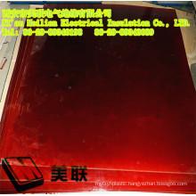 Good Electrical Insulation Pi Pressboard (H)