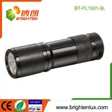 Fabrik Großhandel CE Rohs Tasche beste Aluminium 9 führte kundenspezifische Taschenlampe mit 3 * AAA Batterie