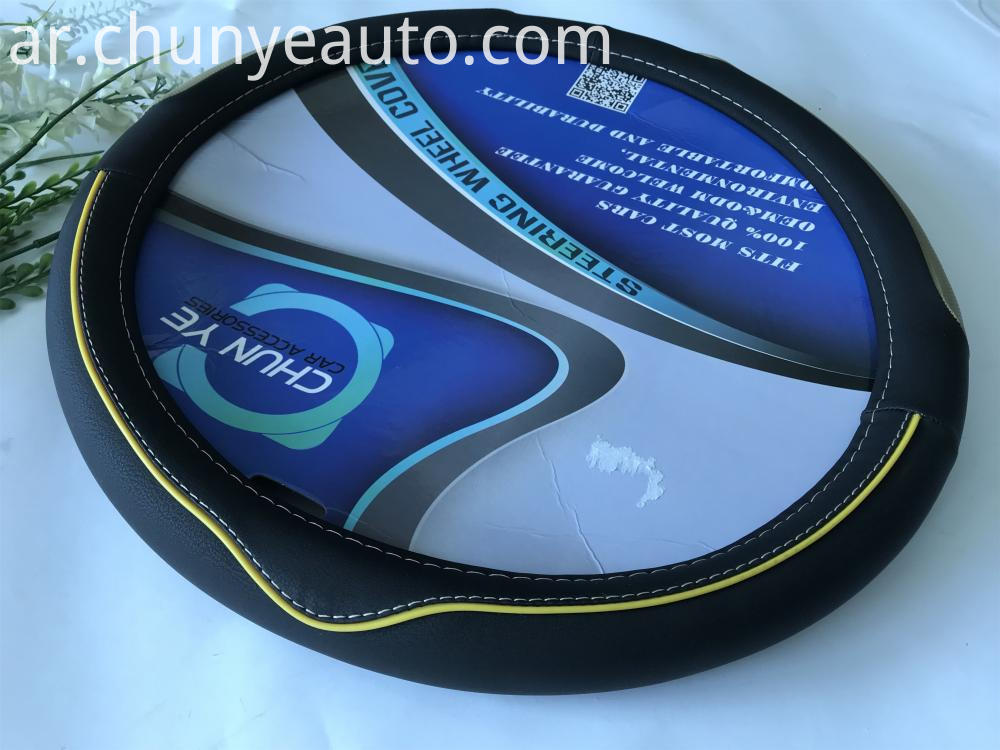auto pu steering wheel cover