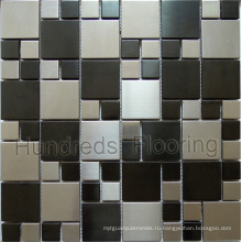 Мозаичная плитка из нержавеющей стали Металлическая мозаика (SM229)