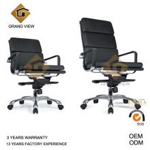 High Back Leather Ikea Chair (GV-EA219-2, EA217-2)