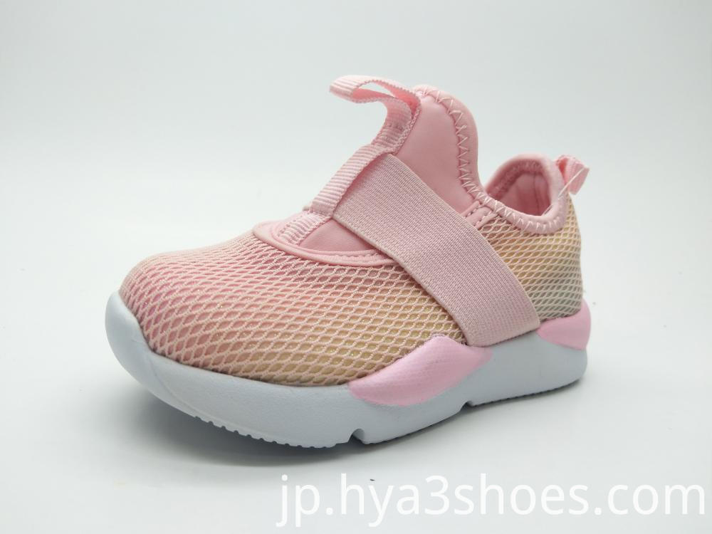 Childen Shoes2