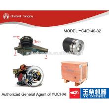 Оригинальные детали двигателя YC4E140 для автобусов Kinglong.