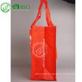 Reusable custom pp non woven polypropylene bag