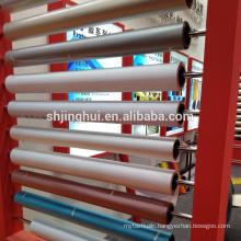 Vinyl Sticker Paper Vinyl Roll/PVC Color Vinyl Film/PVC Cutting Advertising Material