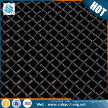 Rubber industrial filtration black wire mesh/ wire mesh screen/ wire filter cloth