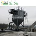 Performance Air Filter Housing Cyclone para Fule Gas de la combustión de la caldera