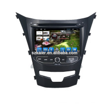 7 Zoll kapazitiver Bildschirm 2G RAM Quad-Core Android7.1 Ssangyong Korando Auto Multomedia DVD-Player GPS-Navigator