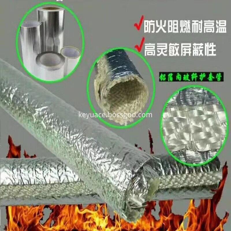 Aluminium Heat Insul Sleeves