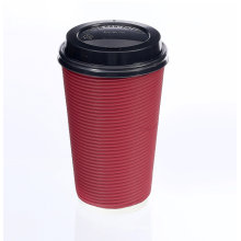 Travel Cup. Paper Cup. Disposable Coffee Cup