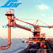 High Efficient Mobile Ship Unloader