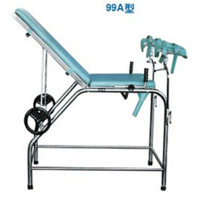 Gynaecological Examination Bed (Model PT-99A)