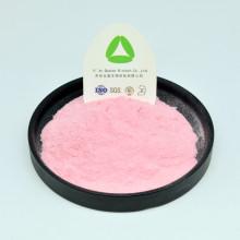 Ацерола вишня сублимированный порошок для пищевой добавки