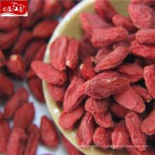 2017 качество Higyh Нинся органические ягоды годжи цена