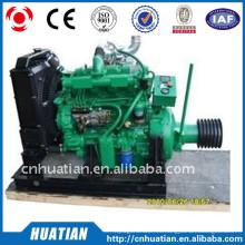 Motor diesel chino de la mejor calidad de 56KW R4105ZP