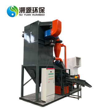 Lowest Price Copper Cable Recycling Machine
