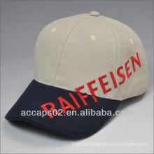 american style baseball caps
