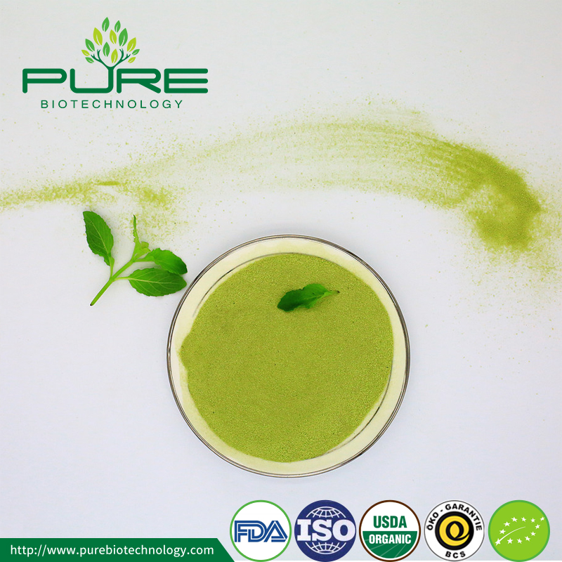 Private Label Matcha Green Tea Powder