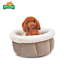 Top Quality New Style Winter Dog Cat Bed