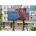 P25 DIP High Brightness Outdoor Billboard LED-skärm