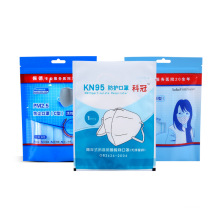 Customized Face Masks Packaging Bag KN95 Disposable Mask Children Mask Plastic Bag