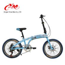 bicicleta plegable bicicleta plegable de una sola velocidad de 20 pulgadas / color amarillo / bicicleta plegable con freno de la banda trasera