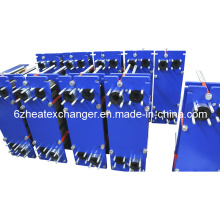 Intercambiador de calor de placas, alta eficiencia de transferencia de calor