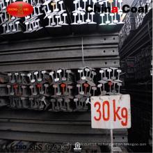 Плита q235b GB30kg стальной рельс для продажи