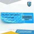 Neue modische stilvolle manipulationssichere Sicherheits-Siegel-Aufkleber für Baumaschinen