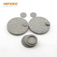 Sintered Filter Disc Wholesale Custom 20 Microns Porosity Metal Bronze Nickel Inconel Stainless Steel Air Filter CN;GUA HENGKO