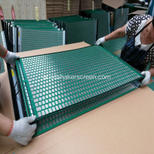 FLC500 503 504 513 514 PWP shaker oil screen