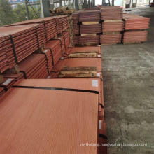 Sale Electrolytic Copper Cathodes Price Lme