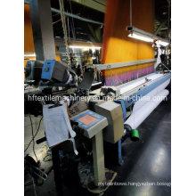 Smit G6300 340cm Jacquard Loom 2005 Year Staubli Cx870 2688hook Textile Weaving Rapier Loom