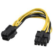 ATX 4 broches mâle à 8 broches adaptateur de câble d'alimentation EPS femelle