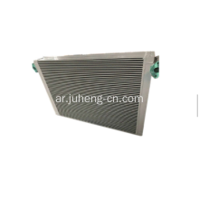 EX1200-6 Oil Cooler 4682425/4682426