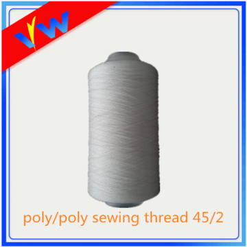 poly poly core spun thread for tailoring